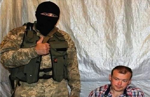 Неудачный побег офицера ВСУ