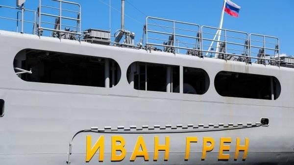 Долгожданный и устаревший: «Иван Грен» вошёл в состав русского флота