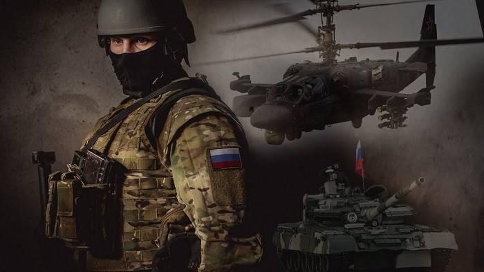 Ответ РФ на военный кулак США: Москва должна быть готова ко всем сценариям
