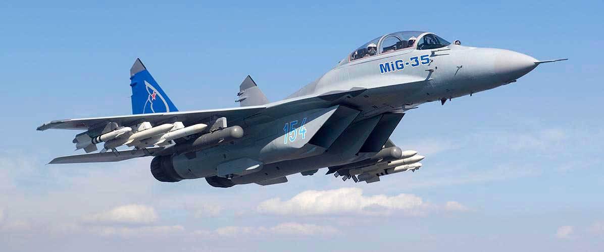 МиГ-35: чем он так хорош?