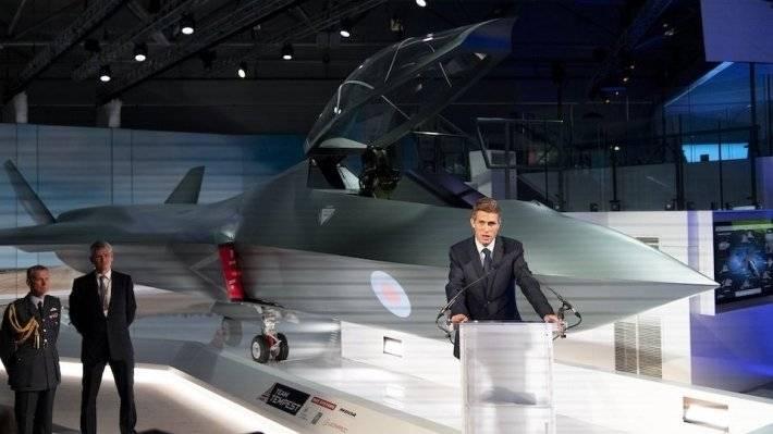 Как Tempest «убьет» Королевские военно-воздушные силы Великобритании