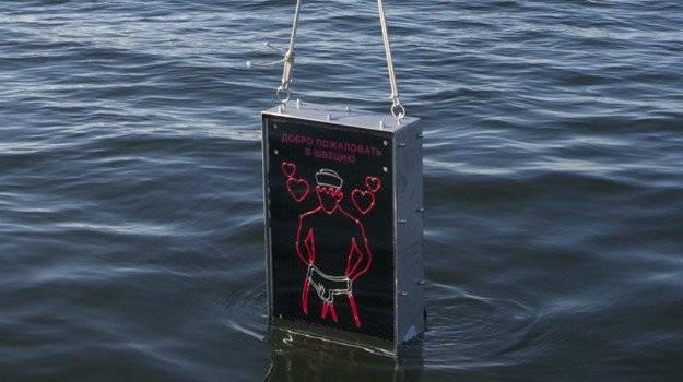 Моряк-гей борется с русскими субмаринами