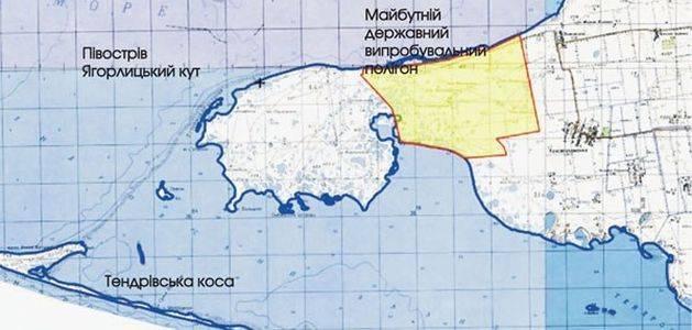 Украина: Новый ракетный полигон будет возле Крыма