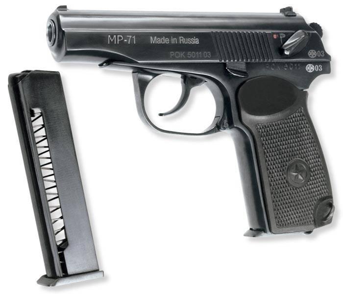 ИЖ 71 – любимое оружие частных охранников