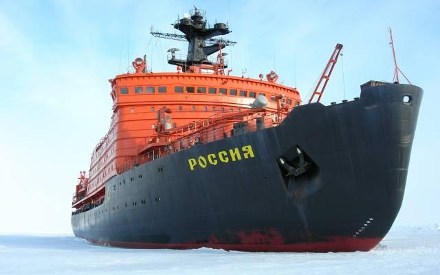 Американцев пугают «российской угрозой» в Арктике ради выбивания денег